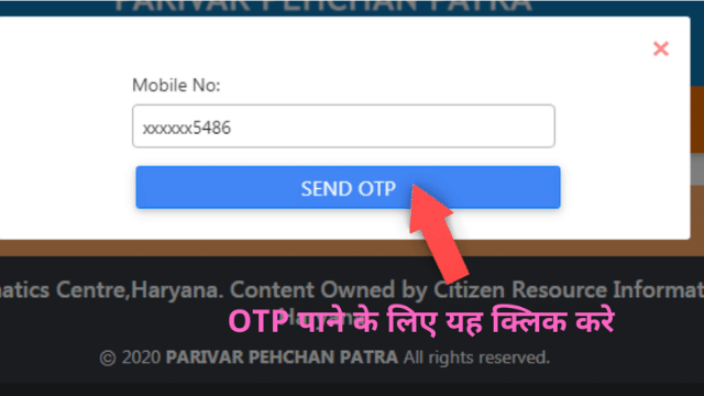 how-to-update-ppp-haryana
