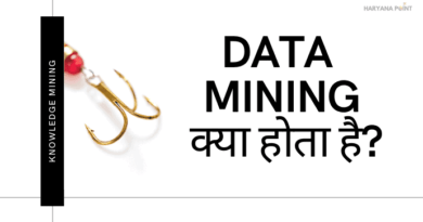 What-is-data-mining-in-hindi-techniques